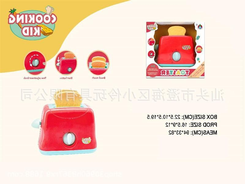 Play House Kitchenware Children Model Mini Electric <font><b